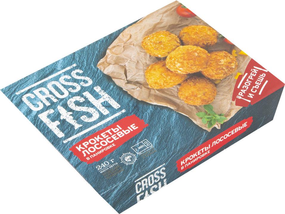 Крокеты Cross Fish лососевые в панировки 240г
