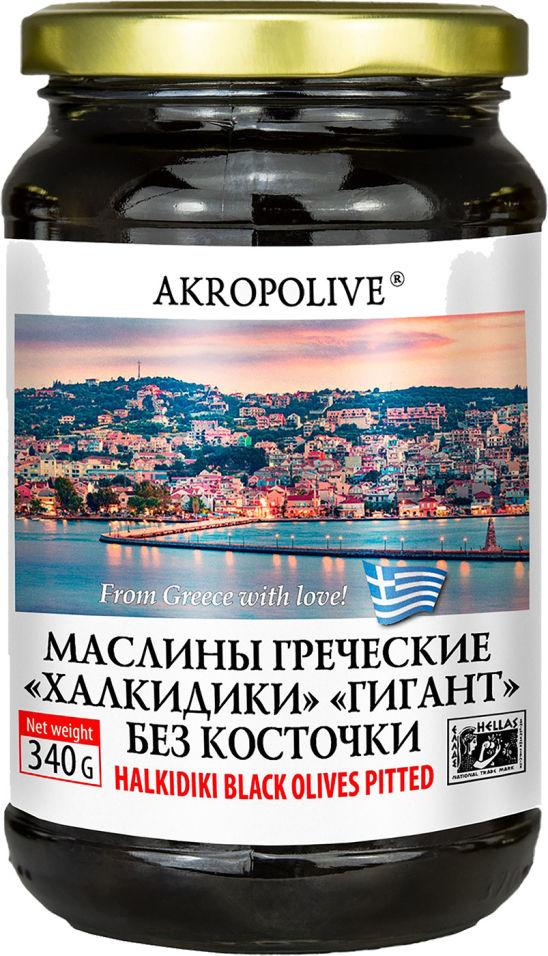 Маслины Akropolive Халкид без косточки 340г