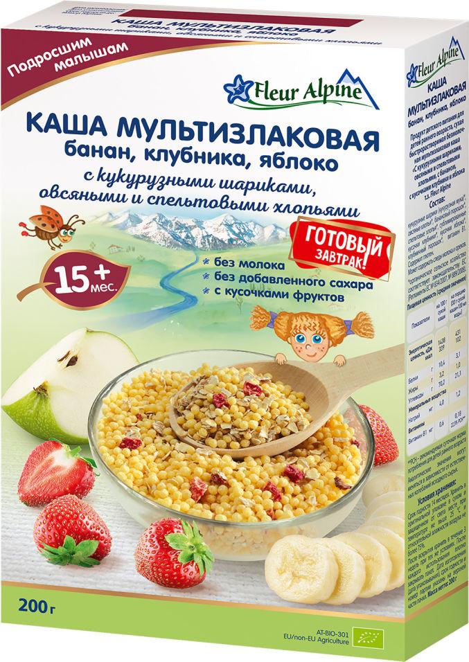 Каша Fleur Alpine Готовый завтрак мультизлаковая Банан Яблоко Клубника с 15 месяцев 200г (упаковка 2 шт.)