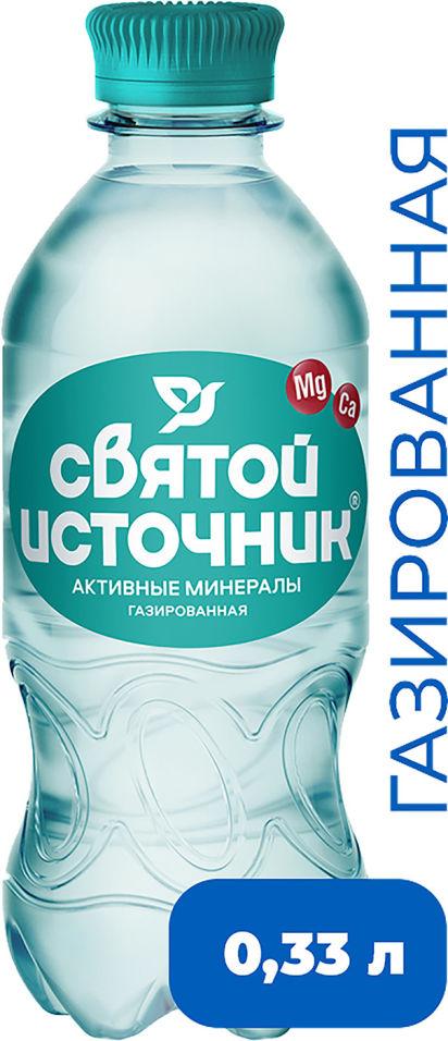 Вода Святой источник Активные минералы питьевая газированная 330мл