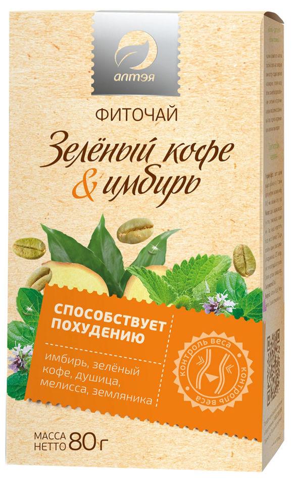 Фиточай Алтэя Зеленый кофе-Имбирь 50г