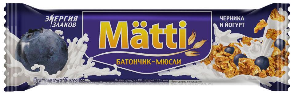 Батончик-мюсли Matti Черника и йогурт