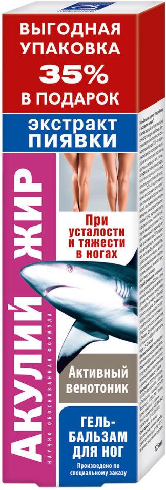 Гель-бальзам Акулий жир для ног с экстрактом пиявки 125мл