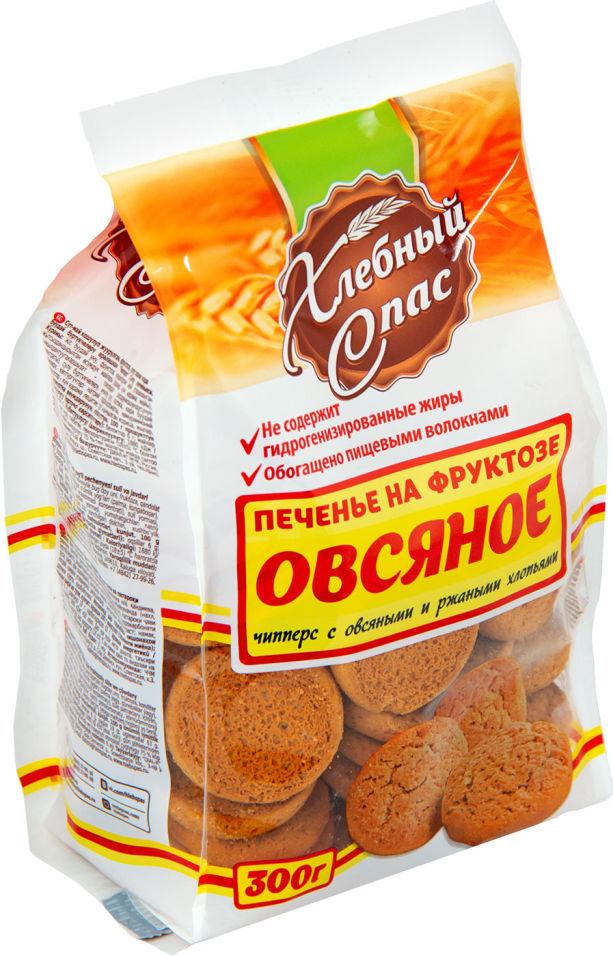 Печенье Хлебный Спас Овсяное на фруктозе 300г