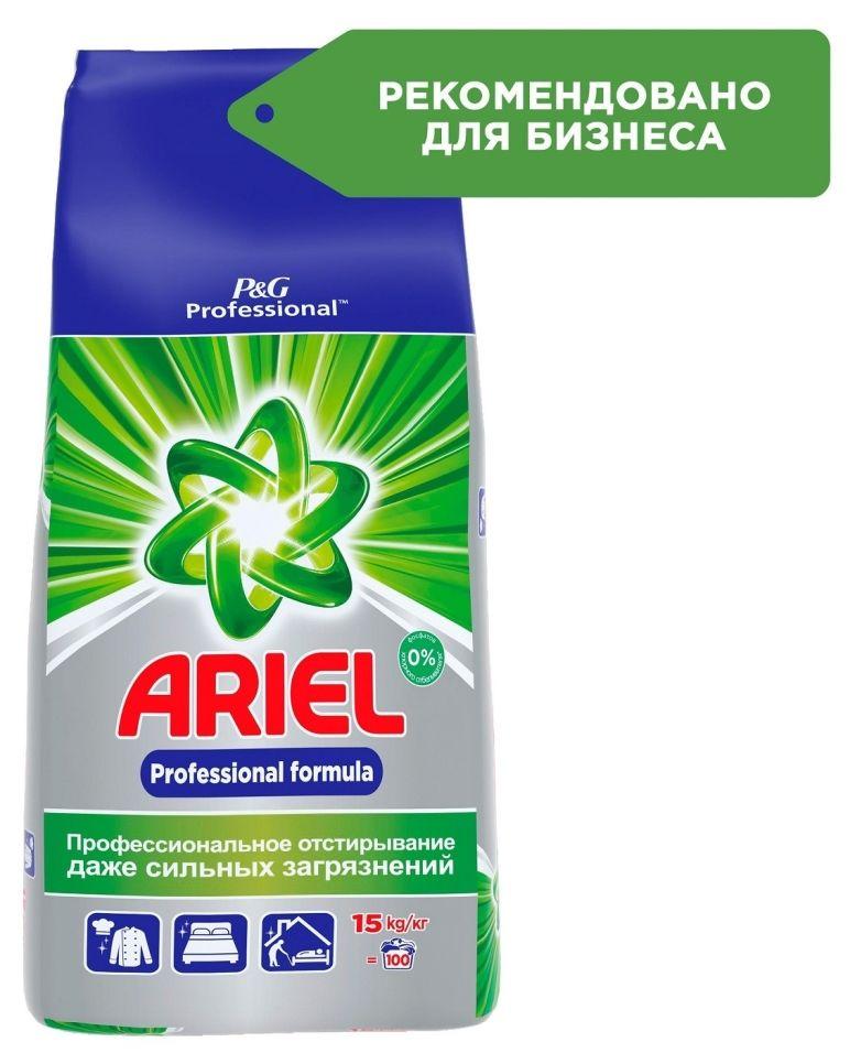 Стиральный порошок Ariel Professional formula 15кг
