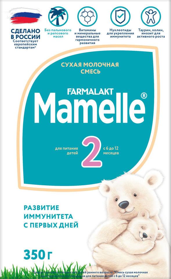 Смесь Farmalakt Mamelle 2 молочная 350г (упаковка 3 шт.)