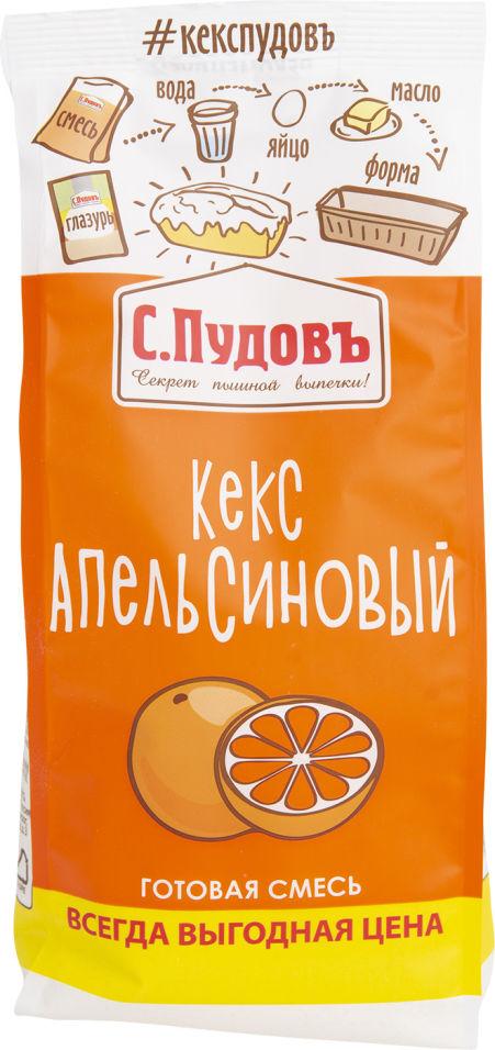 Смесь для выпечки С.Пудовъ Кекс Апельсиновый 300г