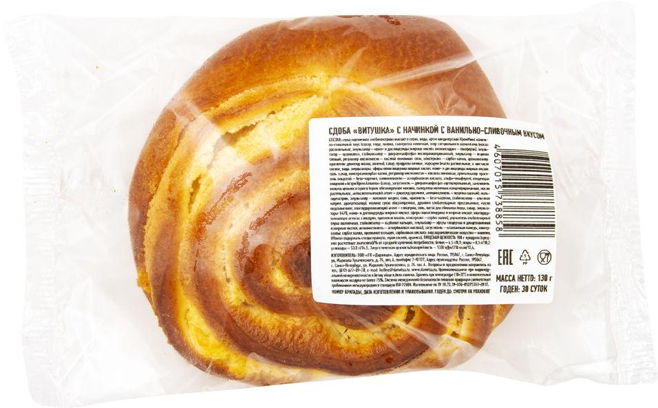 Сдоба Витушка Ремесленный хлеб с ванильно-сливочной начинкой 130г