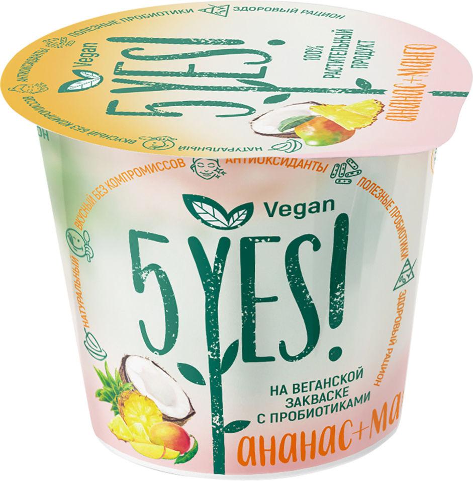 Продукт 5Yes Кокосовый ферментированный ананас 130г