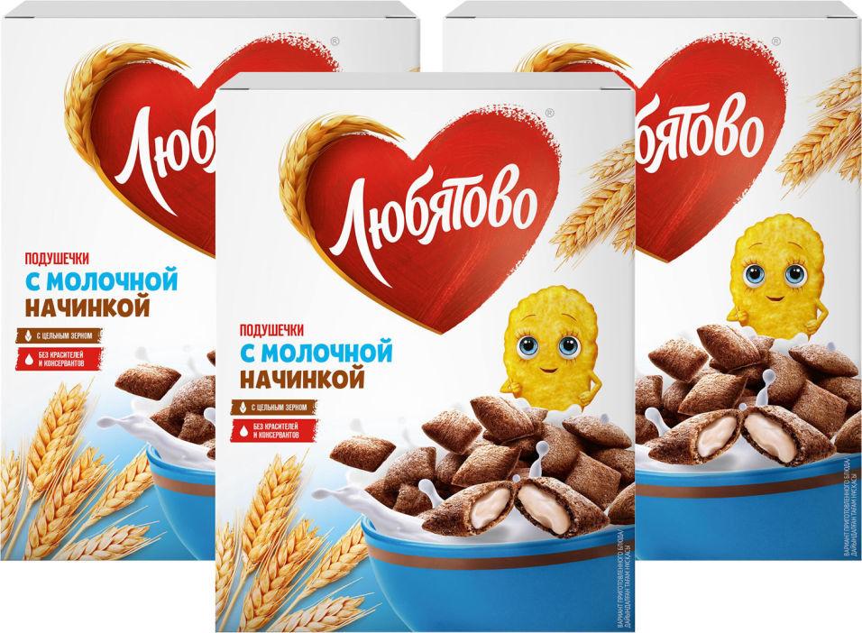 Подушечки Любятово с молочной начинкой 250г (упаковка 3 шт.)