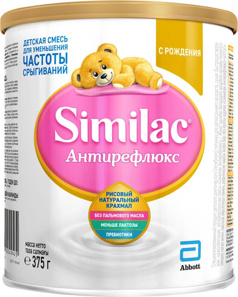 Смесь Similac Антирефлюкс с 0 месяцев 375г (упаковка 2 шт.)