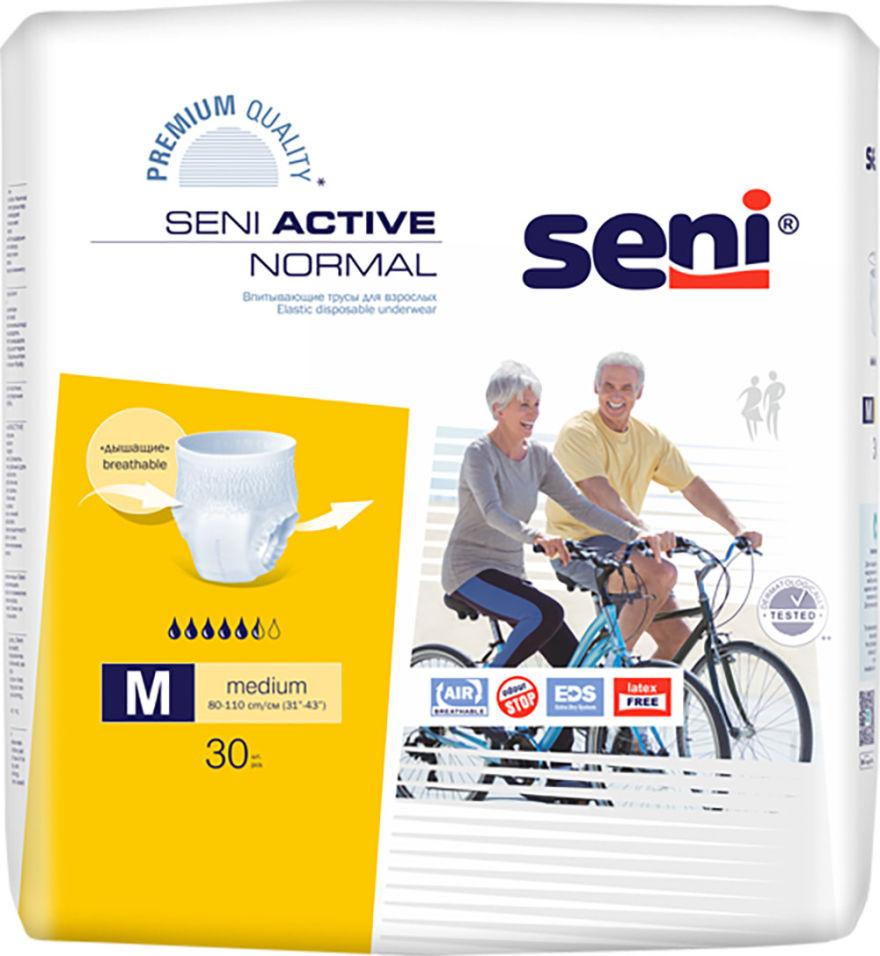 Трусы впитывающие Seni Active Normal Medium для взрослых 30шт