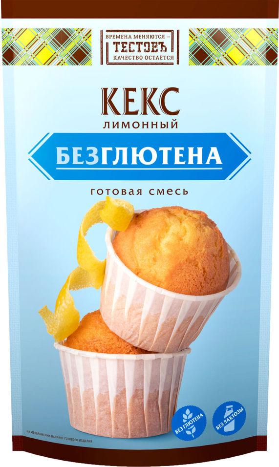 Смесь для выпечки Тестовъ Кекс лимонный без глютена 250г