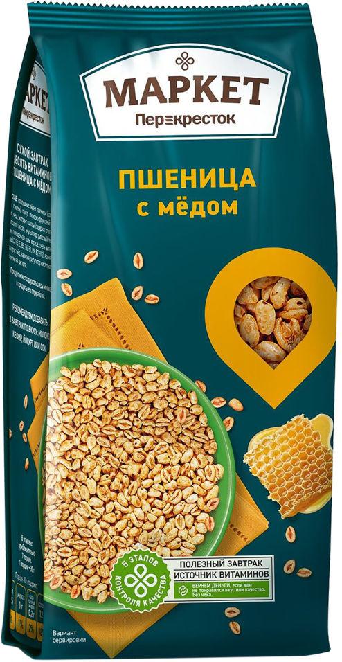 Сухой завтрак Маркет Перекресток Пшеница с медом 200г