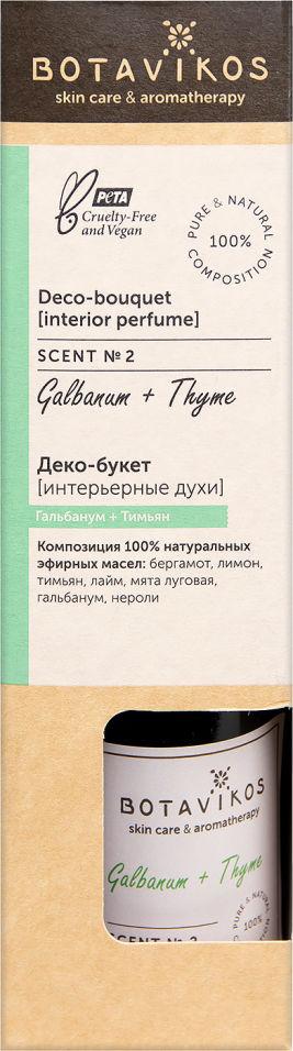 Духи интерьерные Botavikos Деко-букет Гальбанум + Тимьян 100мл