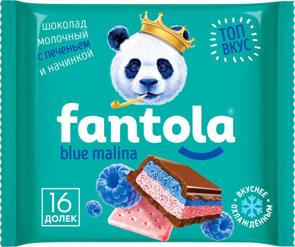Шоколад Fantola молочный Blue malina и печеньем 60г
