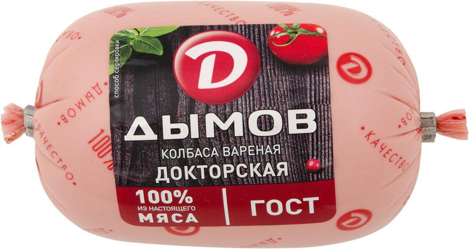 Колбаса Дымов Докторская вареная 500г