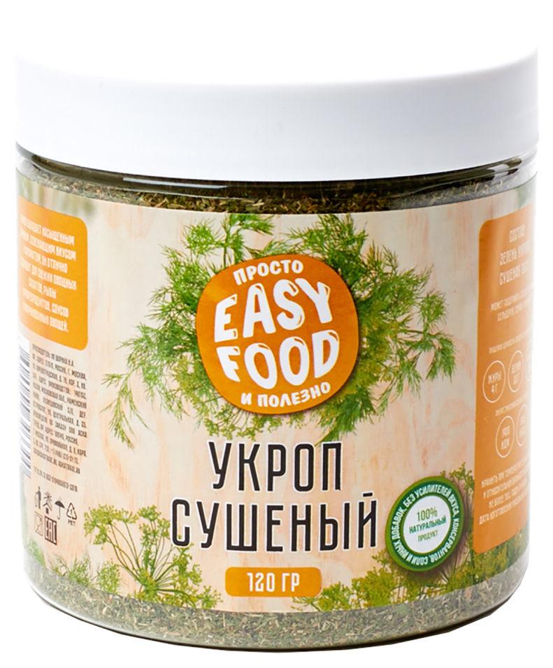 Укроп сушеный Easy Food 120г