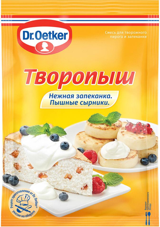 Сухая смесь Dr.Oetker Творопыш для творожного пирога и запеканки 60г