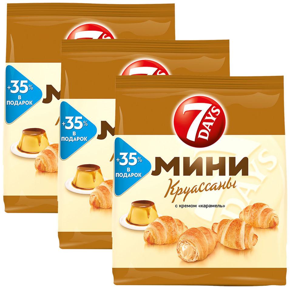 Мини-круассаны 7 Days с кремом Карамель 300г (упаковка 3 шт.)