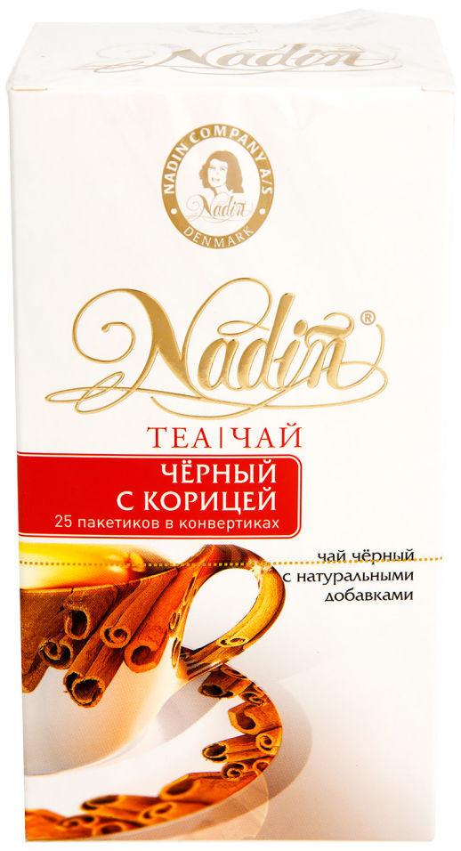 Чай Nadin Черника с корицей 25*2г