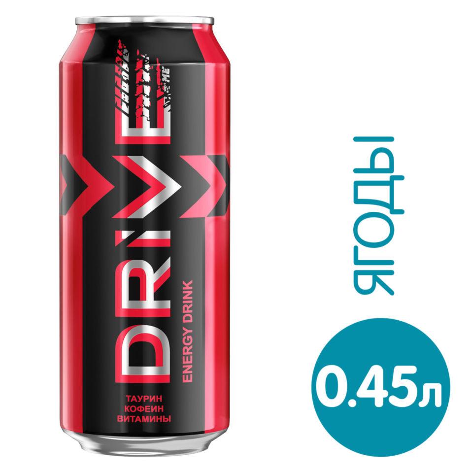 Напиток Drive Me энергетический Ягоды 449мл