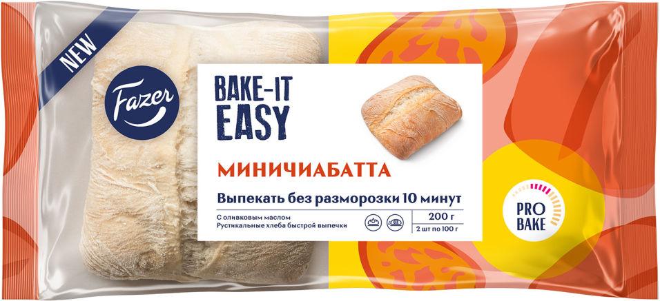 Миничиабатта Fazer Bake-It Easy для выпечки замороженная 2шт*100г