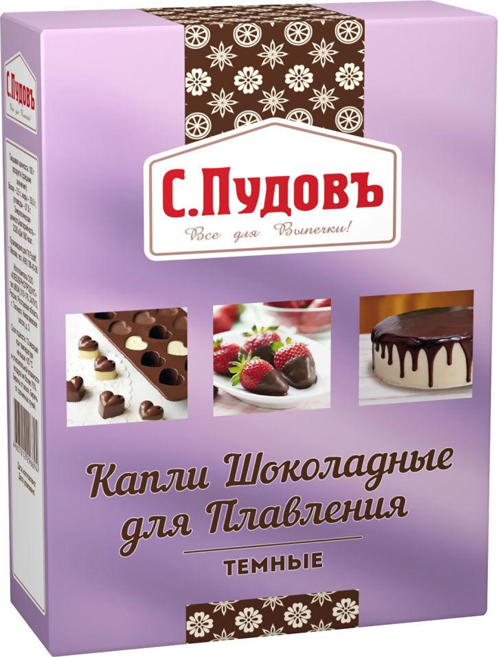 Капли шоколадные С.Пудовъ для плавления 90г