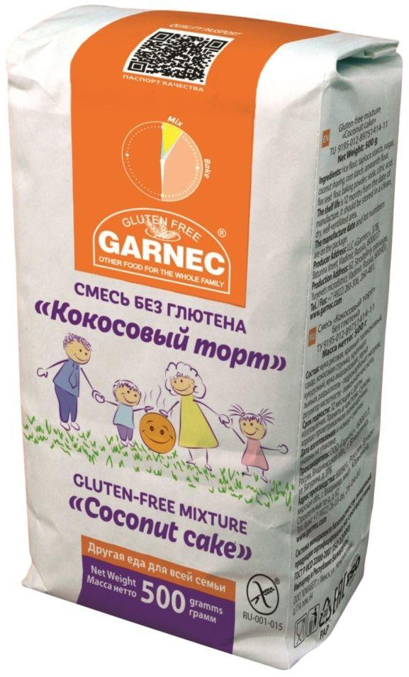 Смесь для выпечки Garnec Кокосовый торт без глютена 500г
