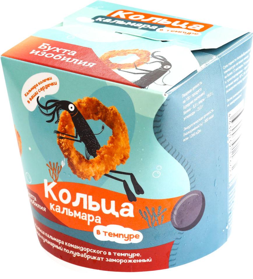 Кольца кальмара Бухта изобилия в темпуре 150г