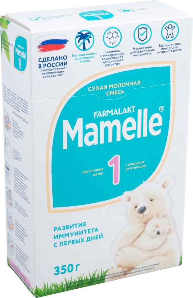Смесь Farmalakt Mamelle 1 молочная 350г (упаковка 2 шт.)