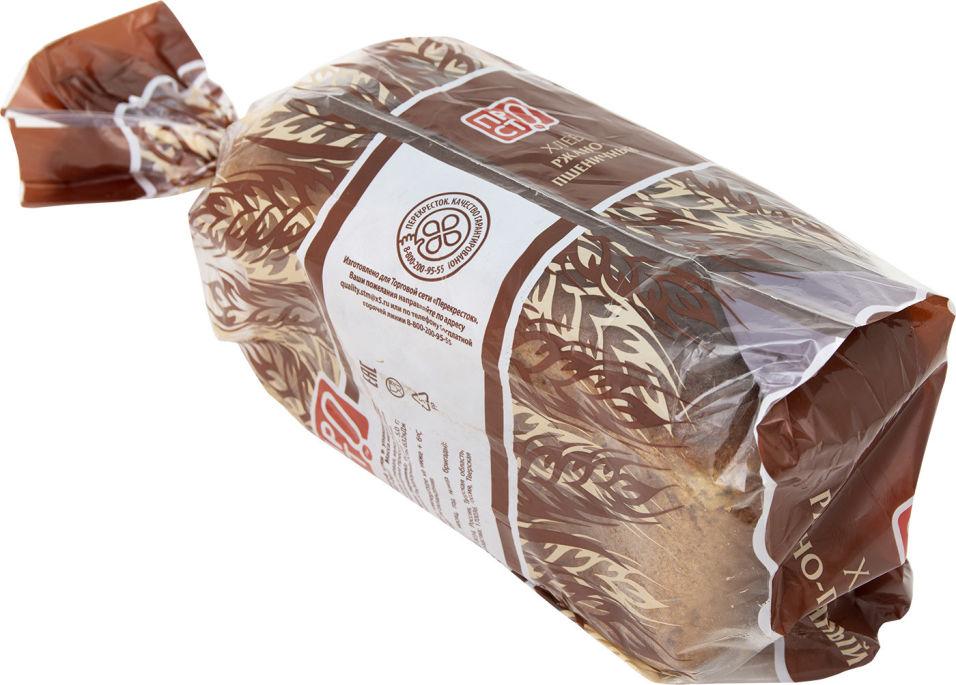 Хлеб ПРОСТО Волжский 620г