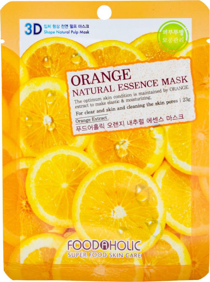 Маска для лица Food A Holic 3D с экстрактом апельсина 23мл