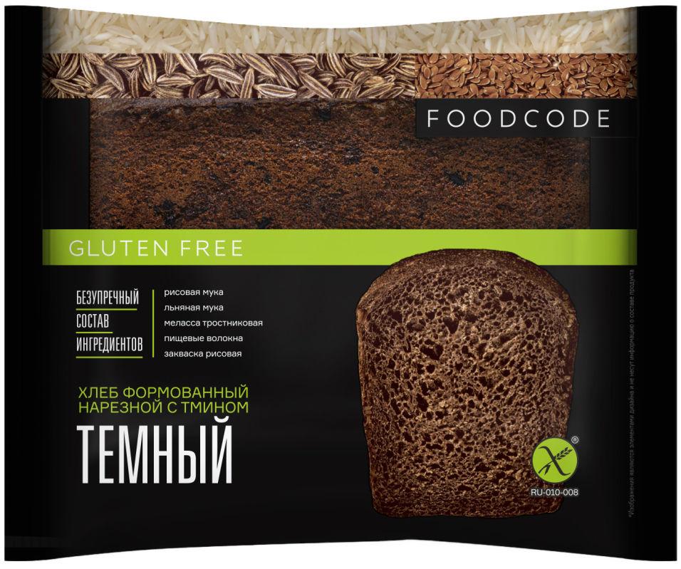 Хлеб FOODCODE формованный нарезной темный с тмином без глютена 250г