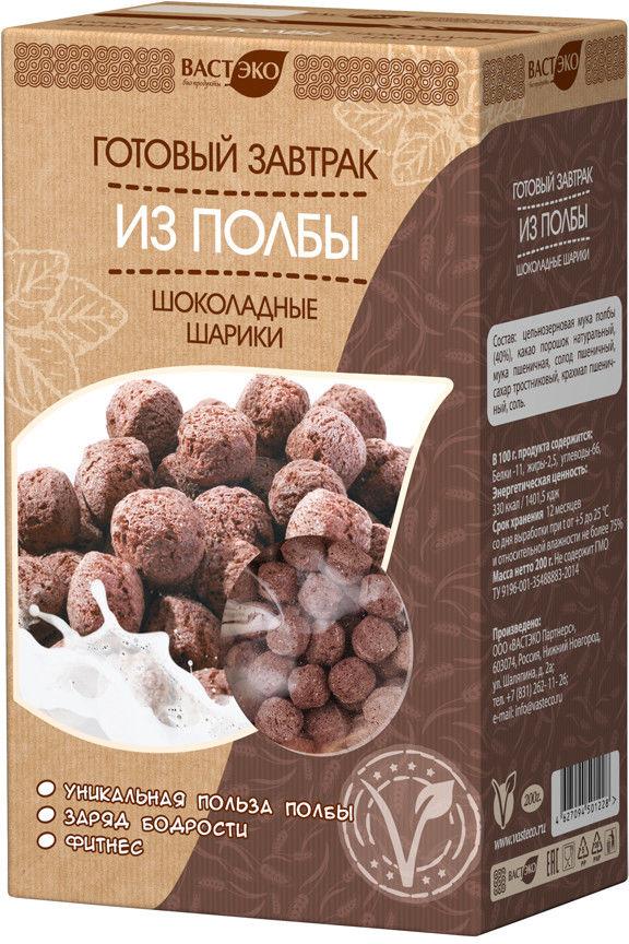 Готовый завтрак из полбы Вастэко Шоколадные шарики 200г