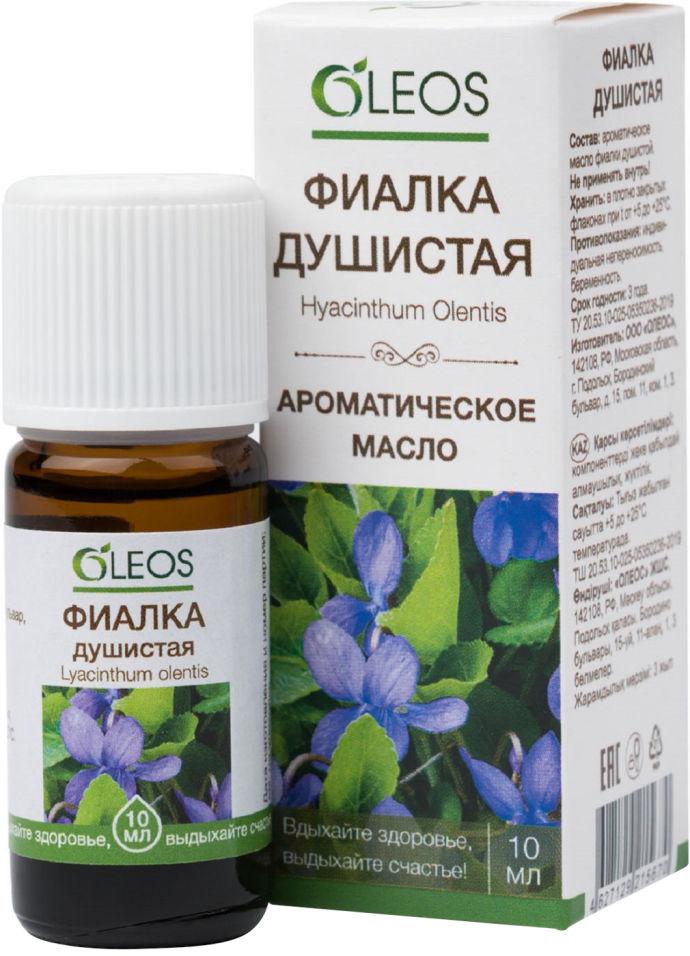 Масло ароматическое Oleos Фиалка душистая 10мл
