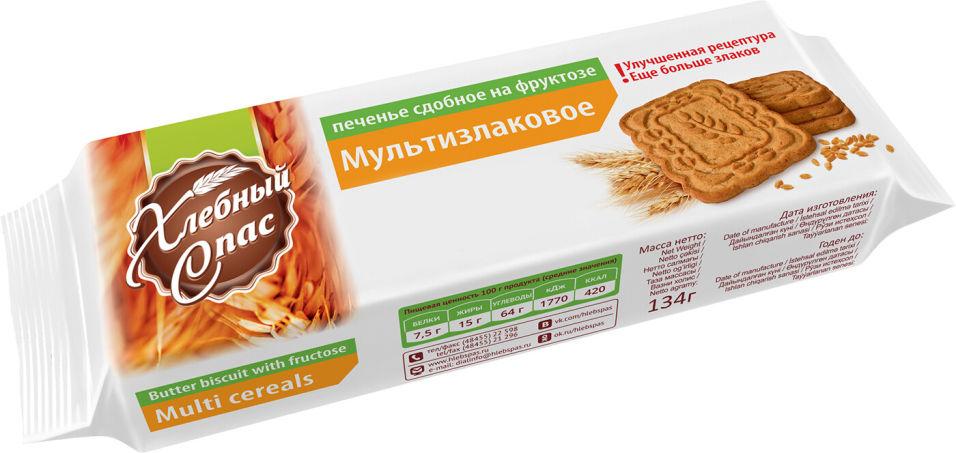 Печенье Хлебный Спас Мультизлаковое на фруктозе 134г