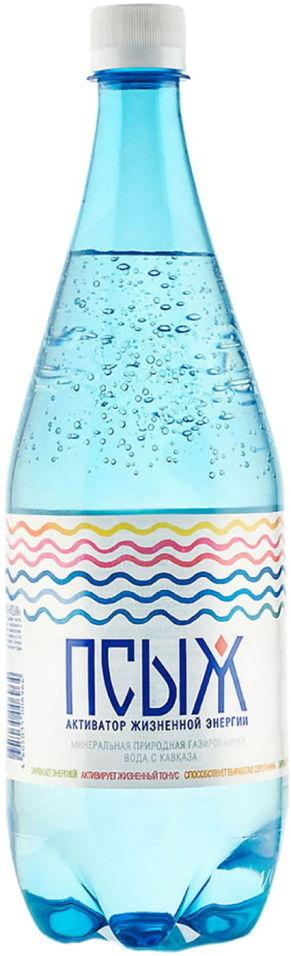Вода Псыж минеральная лечебно-столовая газированная 1л