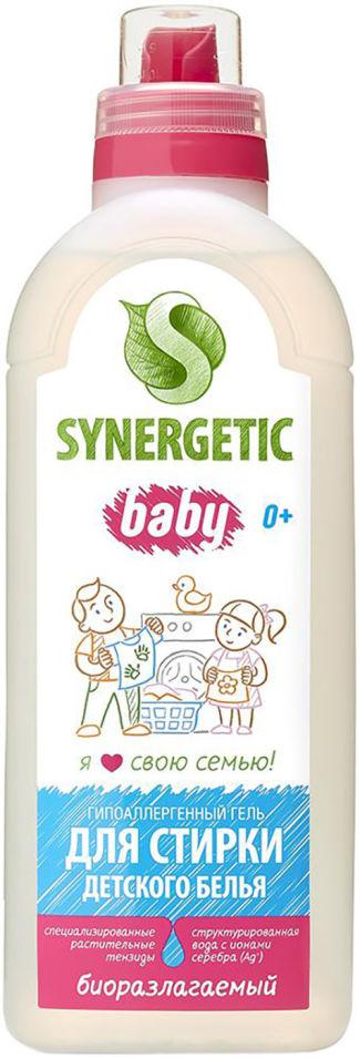 Гель для стирки Synergetic для детского белья гипоаллергенный 750мл