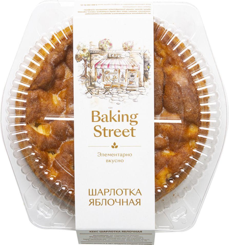 Кекс Baking Street Шарлотка яблочная 300г
