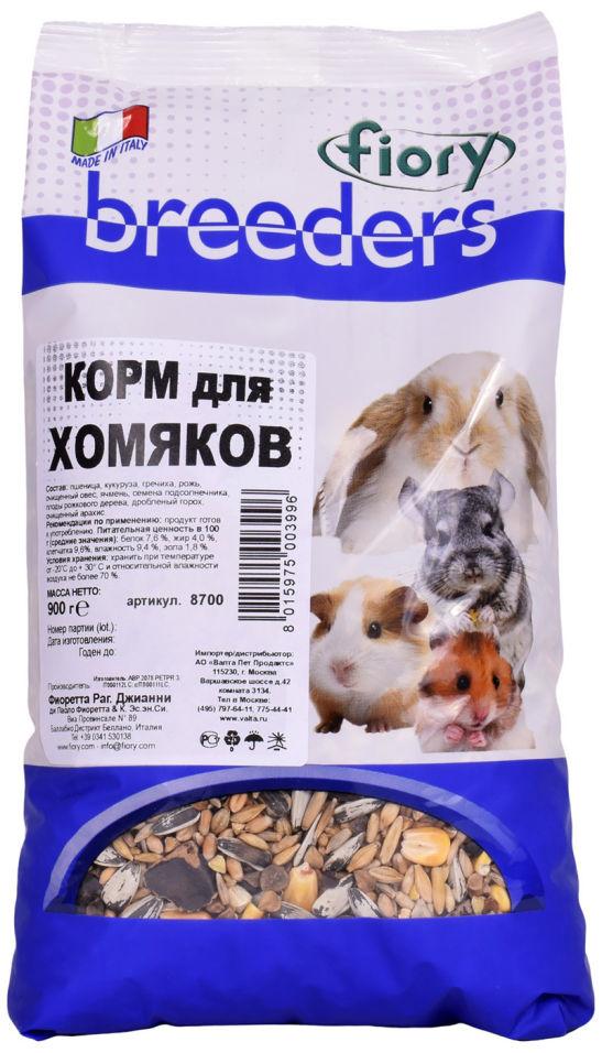 Корм для грызунов Fiory Breeders для хомяков 900г