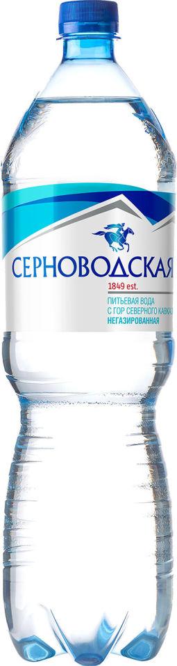 Вода Серноводская минеральная 1.5л