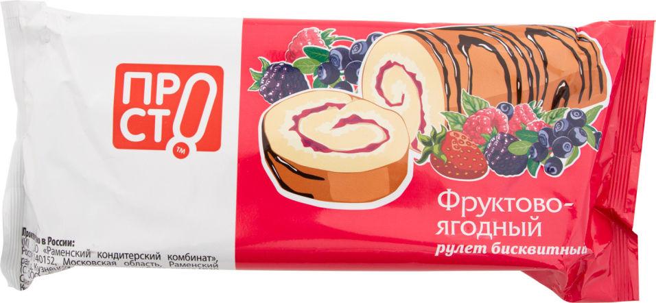 Рулет бисквитный ПРОСТО Фруктово-ягодный 200г