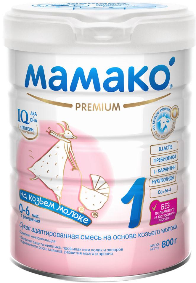 Смесь Мамако 1 Premium Молочная на основе козьего молока с 0 месяцев 800г (упаковка 3 шт.)