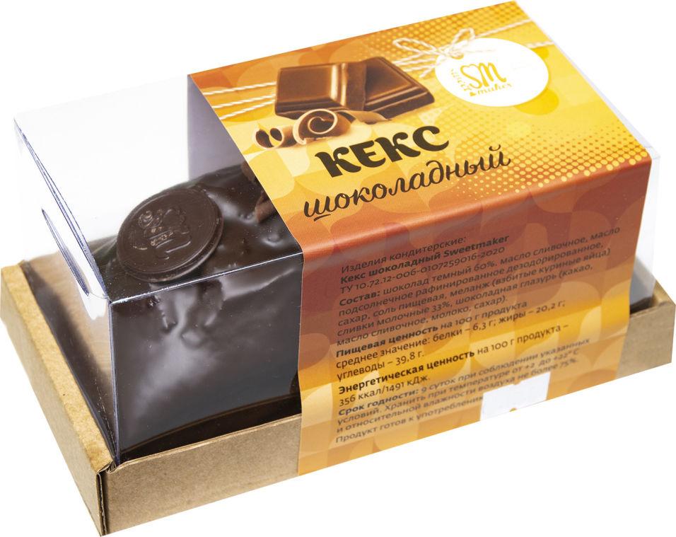 Кекс Sweetmaker шоколадный 330г