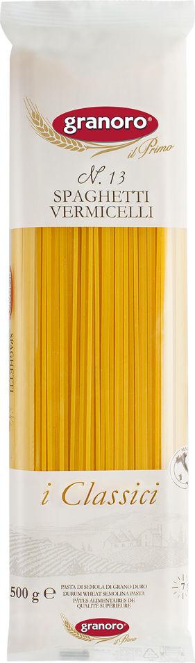 Макаронные издение GranOro Спагетти классичиские 500г