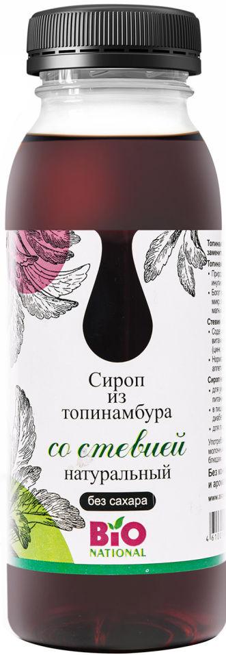 Сироп Bionational из топинамбура со стевией натуральный 250мл