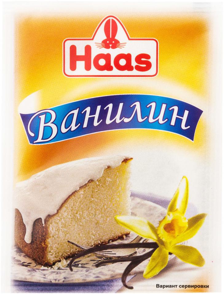 Ванилин Haas пищевой 1.5г