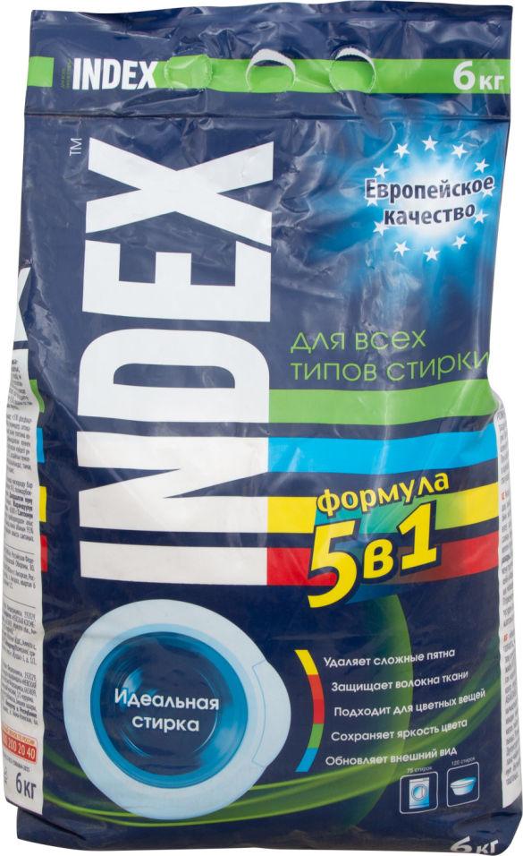 Стиральный порошок Index 5в1 6кг