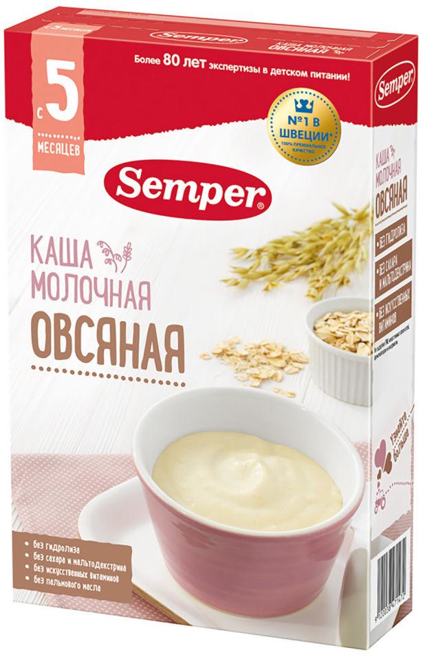 Каша Semper молочная овсяная с 5 месяцев 180г (упаковка 2 шт.)